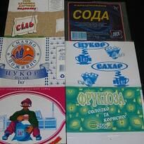 Упаковка для пищевых и промышленных товаров