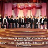 Презентации школьной одежды (школьной формы)