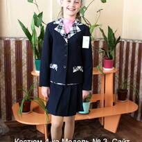 Школьная форма: костюмы для младших школьниц