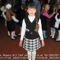 Школьная одежда: юбки школьные