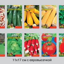 Пакеты для семян. Упаковки для семян