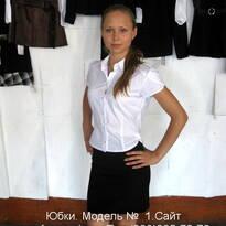 Школьная форма: юбки для старших школьниц
