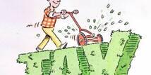 Податкова оптимізація- шлях до конкурентоспроможностіпідприємства!