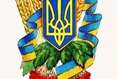 """ТМ """"Веселка"""" вітає всіх своїх клієнтів з Днем Незалежності України!!!"""