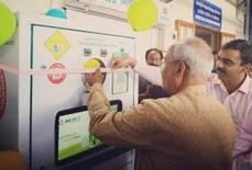 В Індії продовжують встановлювати автомати для приймання та переробки пластикової тари