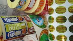 Про самоклеючі етикетки або Один з інструментів просування товару