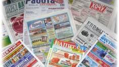 Классика рекламы, которая всегда эффективна или почему так важна реклама в прессе