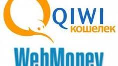 Как пополнить WebMoney через QIWI