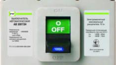 Современные выключатели под торговым знаком PF