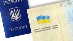 Какие документы нужны для трудоустройства в Киеве