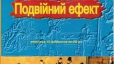 Кордицепс Подвiйний Ефект - лiки 21 столiття!