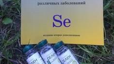 Selenium, neoselen