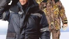 Починайте готуватися до зими вже сьогодні: робочий зимовий одяг оптом від компанії ТОВ Волинь-текстиль-контакт до Ваших послуг!