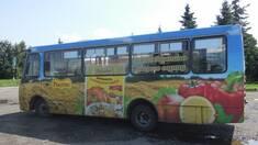 Реклама на транспорте: эффективность со вкусом прибыли