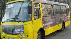 Какой должна быть реклама на городском транспорте: креатив или обыденность?