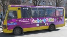 Реклама на транспорте: за 2 копейки в месяц вашу рекламу видят минимум 100 потенциальных клиентов!
