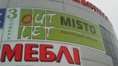 Зовнішнє брендування фасадних поверхонь за допомогою самоклеючої плівки