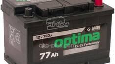 Автомобильные аккумуляторы купить в Луцке возможно по доступной цене.