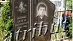"""Виготовлення пам'ятників і надгробків від компанії """"Атрибут"""""""