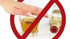 Анонимное лечение алкоголизма поможет забыть о зависимости