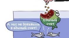 Єдиний рахунок в Україні!