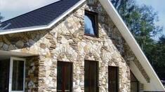 Оздоблення фасаду декоративним каменем в Луцьку: головні особливості