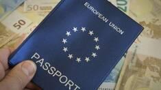 Як українцю отримати паспорт ЄС: особливості процедури