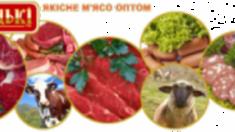 Чому варто включити яловичину у свій раціон