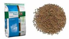 Добрива Оsmocote допоможуть досягти найкращих результатів у вирощуванні рослин