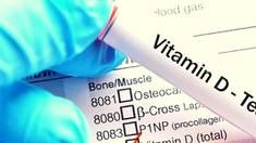 Витамин D - проверь, действительноего тебе не хватает