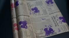 Технология производства и преимущества крафтовой бумаги