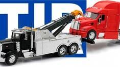 Что надо знать о грузовом эвакуаторе