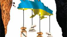 Budget of Ukraine properly covers the national debt