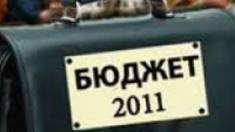 Ukrainian Budget-2011 will be reviewed by Verkhovna Rada tomorrow
