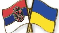 Tigipko expects many benefits from free trade zone with Serbia