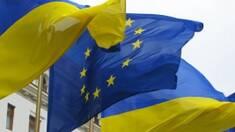 Ukraine not to enter into EU membership
