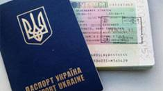 Two more countries Ukrainians may attend without a visa