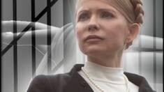 The trial of Tymoshenko began. Media not allowed