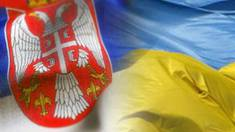 Visa-free regime for Ukrainians introduced another country