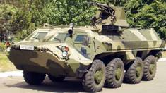 Iraq fined Ukraine $ 3 million