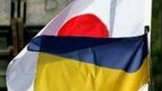 Ukraine and Japan will exchange experiences on Chernobyl and Fukushima