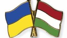 Hungary and Ukraine liberalized visa regime