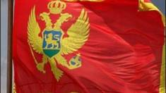 Ukraine and Montenegro signed a free trade agreement