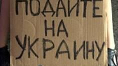 Tigipko and Yaroshenko flew to Washington to ask for money
