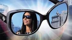 Знижка: - 20% на сонцезахисні окуляри колекції 2012 року
