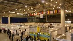 «ТАЕГУТЕК Украина» приняла участие в XI-м Международном Промышленном Форуме 2012!