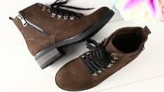 Знижки 30 % на зимове жіноче взуття — бутік Мік для вас найкращих!