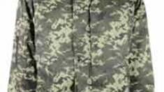 Акция! Куртка «ПИЛОТ» камуфлированная «ЦИФРА» всего за 438 гривен!