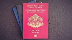 Отримати громадянство Болгарії для українців в найкоротші терміни тепер стало можливим!