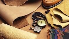Материалы для изготовления обувидля производителей по самым низким ценам!